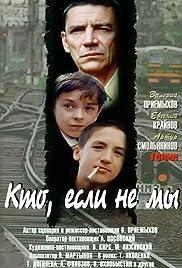 Kto, esli ne my Poster