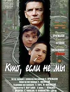 Guarda i film 2shared Kto, esli ne my (1999)  [480x800] [DVDRip] [QHD]