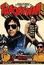 Taaqatwar (1989) Poster
