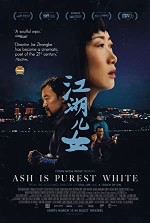 Watch Ash Is Purest White Free Online