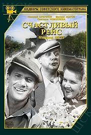 Schastlivyy reys Poster