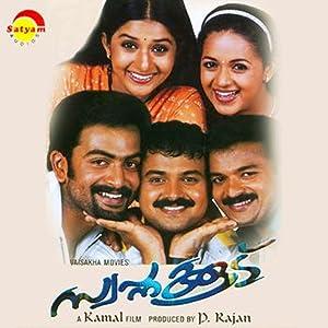 Movie trailer downloads Swapnakoodu by Santosh Sivan [640x360]