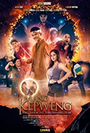 Mang Kepweng: The Mystery of the Dark Kerchief (2020)
