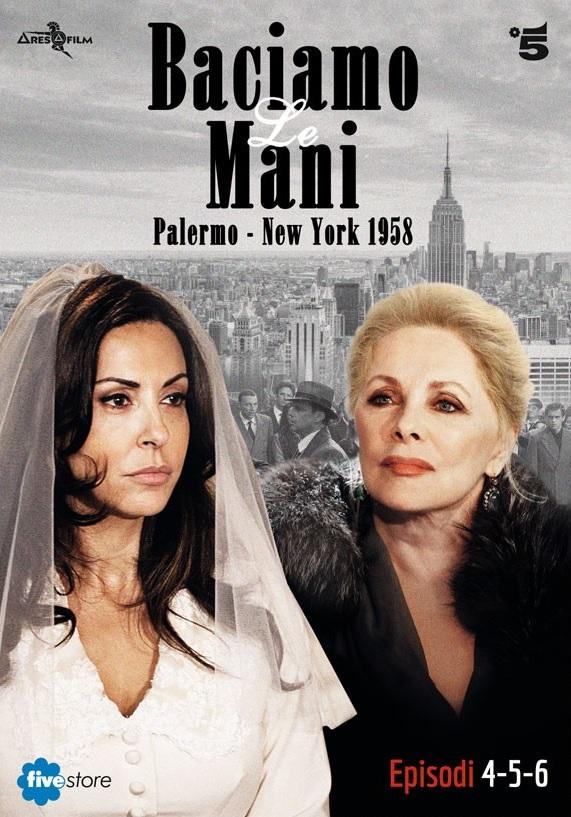 Sabrina Ferilli and Virna Lisi in Baciamo le mani: Palermo-New York 1958 (2013)