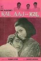 Kal Aaj Aur Kal