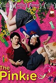 Samayou koyubi Poster