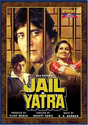 Sachin Bhowmick (screenplay) Jail Yatra Movie