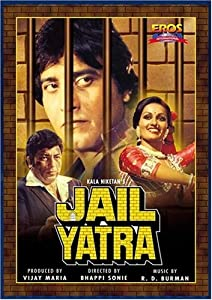 The Jail Yatra