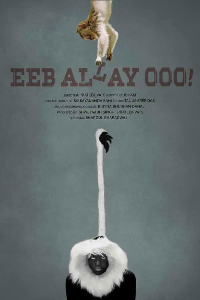 Eeb Allay Ooo! (2020) centmovies.xyz