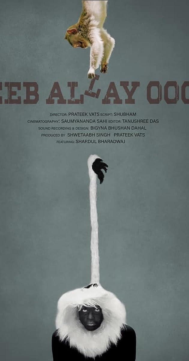 Free Download Eeb Allay Ooo! Full Movie