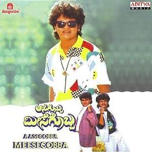 Celebrity movie archive Aasegobba Meesegobba India [WEBRip]