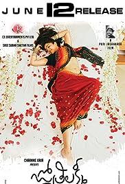 Jyothi Lakshmi Poster