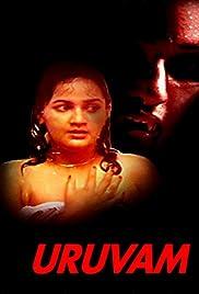 Download Uruvam (1991) Movie
