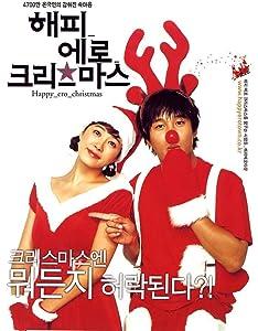 Website to watch new movies Haepi ero Keurisemaseu [640x960]