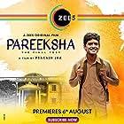 Shubham in Pareeksha (2020)