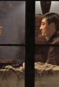Robert Chu and Shan Chuan Liu in Lead Role: Father (2004)