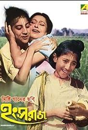 Hangsaraj (1976) filme kostenlos