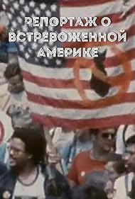Reportazh o vstrevozhennoy Amerike (1982)
