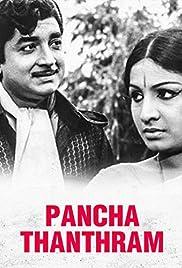 Pancha Thanthram Poster