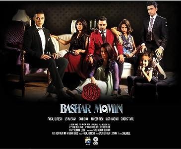 Downloading free movie Bashar Momin [1080p]