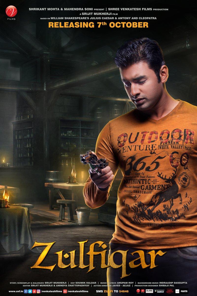 zulfiqar movie download 2016