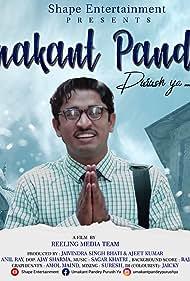 Umakant Pandey Purush Ya (2019)