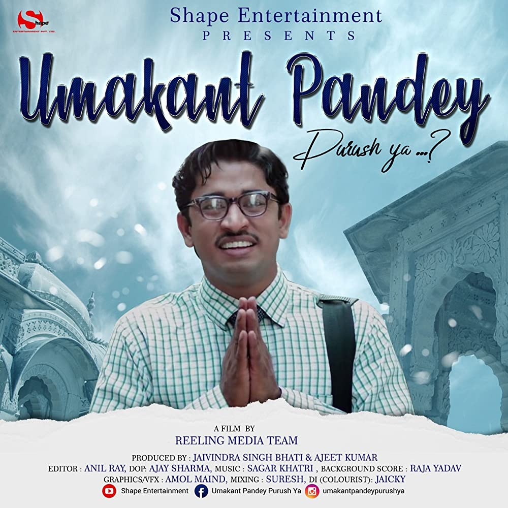 Umakant Pandey Purush Ya (2019) Hindi JC WEB-DL x264 AAC
