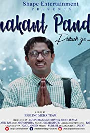 Umakant Pandey Purush Ya…..? 2019 Hindi Movie JC WebRip 300mb 480p 1GB 720p 3GB 6GB 1080p