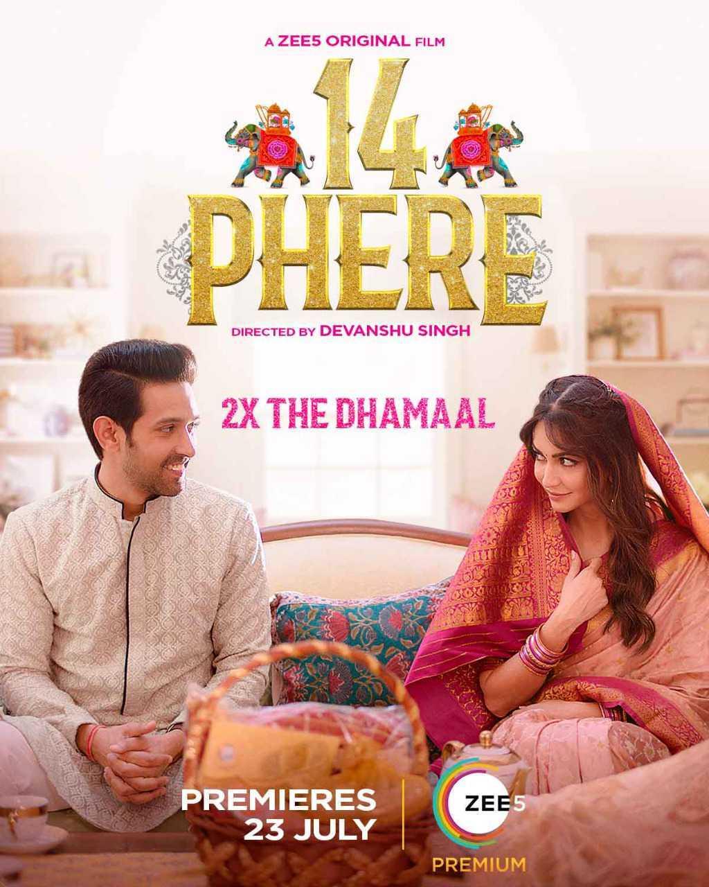14 Phere (2021) Hindi Full Movie 480p ZEE5 HDRip ESubs 400MB Download