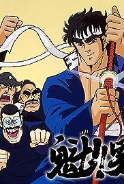 Основной постер мультсериала Школа самураев