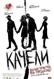 Kacheli Poster
