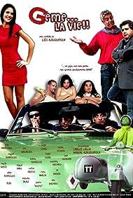 Geme... la vie!! (2013)