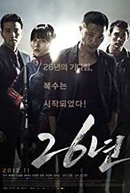 26 nyeon (2012) Poster - Movie Forum, Cast, Reviews