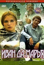 Ivan da Mariya Poster
