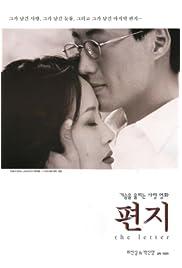 Download Pyeon ji (1997) Movie
