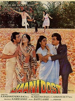 Jaani Dost movie, song and  lyrics