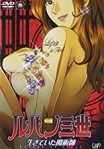 Rupan sansei: Ikiteita majutsushi movie free download hd