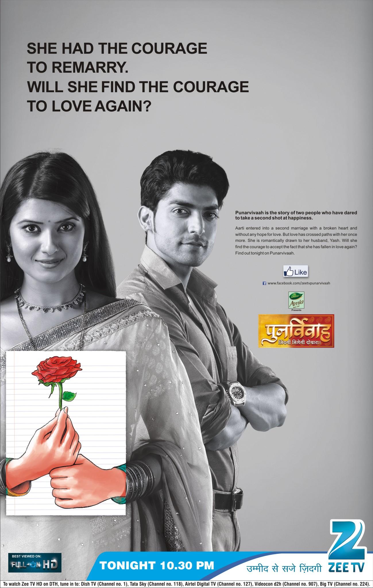 Punar Vivaah: Zindagi Milegi Dobara (TV Series 2012–2013) - IMDb