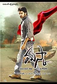 Maska (2009)