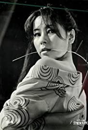 Girl with Bamboo Leaves Poster