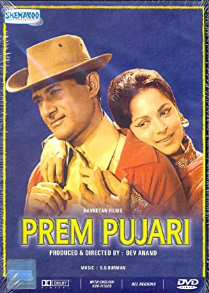 Waheeda Rehman Prem Pujari Movie