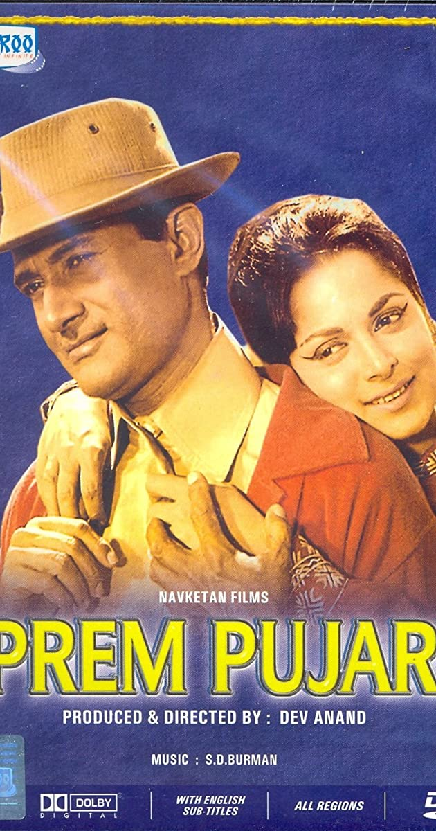 Prem Pujari (1970) - IMDb