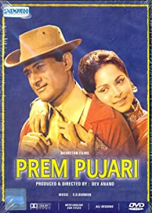 the Prem Pujari full movie download in hindi