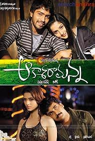 Aakasa Ramanna (2010)