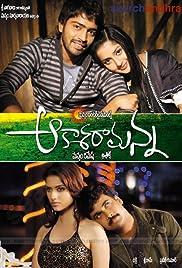 Aakasa Ramanna Poster