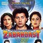 Sunny Deol in Zabardast (1985)