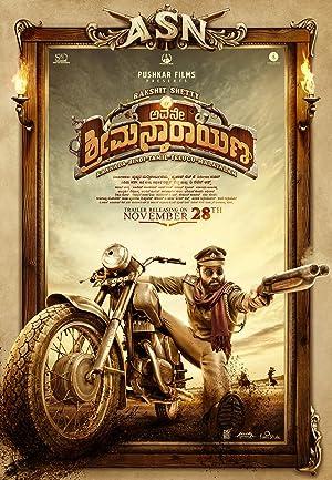 Avane Srimannarayana 2020 Tamil HQ PreDV Movie Poster