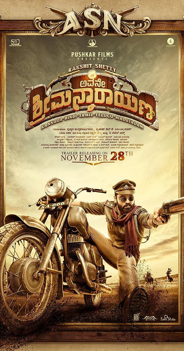Avane Srimannarayana Torrent Download
