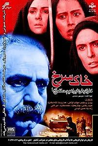 Torrent movies downloads free Khake sorkh [420p]