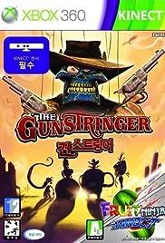 The Gunstringer Poster